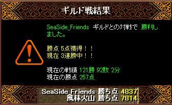 RedStone 11.03.16[07]