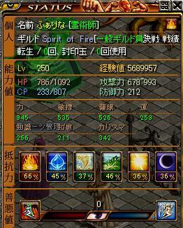 RedStone 11.03.31[05]