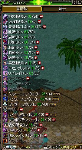 RedStone 11.03.31[07]