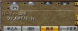 RedStone 11.04.02[02]