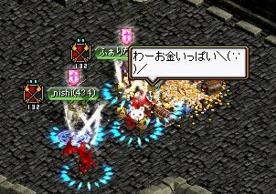 RedStone 11.04.03[05]