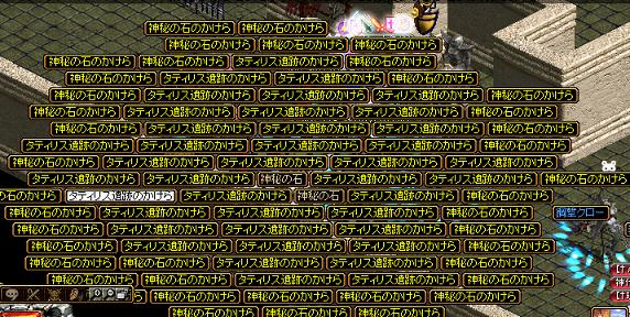 RedStone 11.04.04[05]