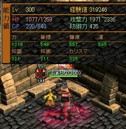 RedStone 11.04.06[04]