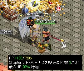 RedStone 11.04.11[00]