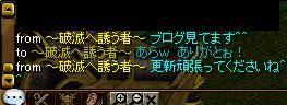 RedStone 11.04.11[02]