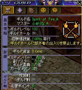 RedStone 11.04.13[02]