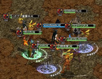RedStone 11.04.13[05]