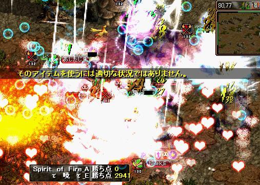 RedStone 11.04.13[06]
