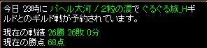RedStone 11.04.15[02]