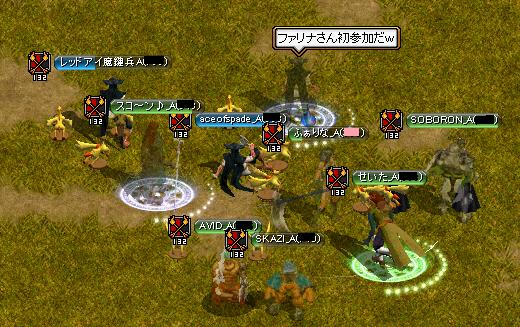 RedStone 11.04.15[03]