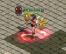 RedStone 11.04.18[03]