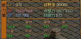 RedStone 11.04.18[02]