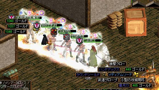 RedStone 11.05.01[04]