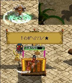 RedStone 11.05.01[20]