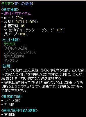 RedStone 11.05.03[02]