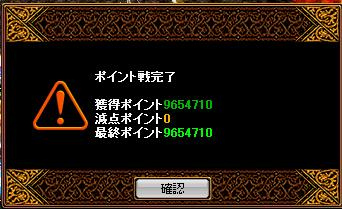 RedStone 11.05.03[03]