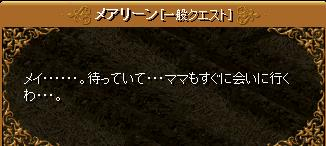 RedStone 11.05.03[06]