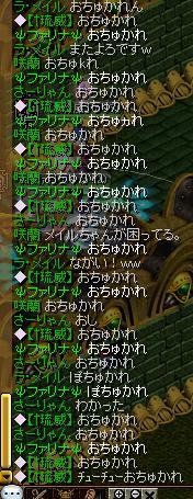 RedStone 11.05.04[00]