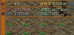 RedStone 11.06.11[01]