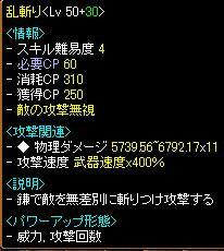 RedStone 11.06.05[01]
