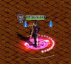 RedStone 11.07.25[01]