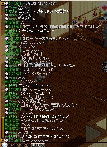 RedStone 11.08.20[01]