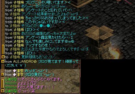 RedStone 11.08.12[01]