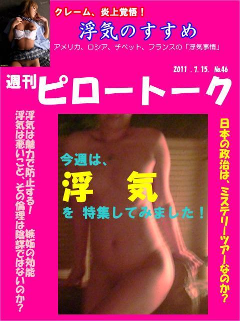 cover46n.jpg