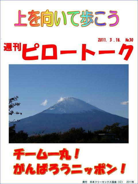 cover_30.jpg