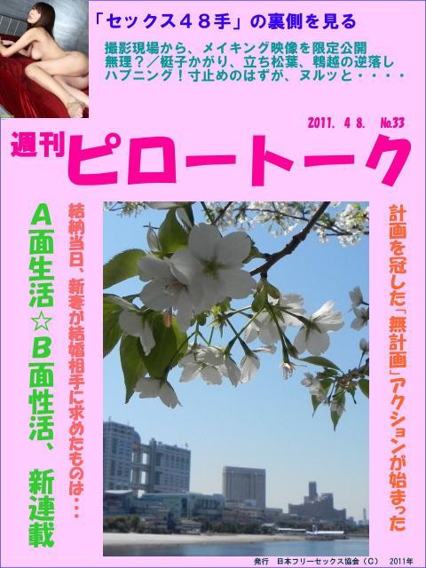 cover_33.jpg