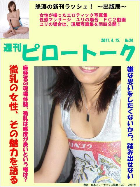 cover_34PT.jpg