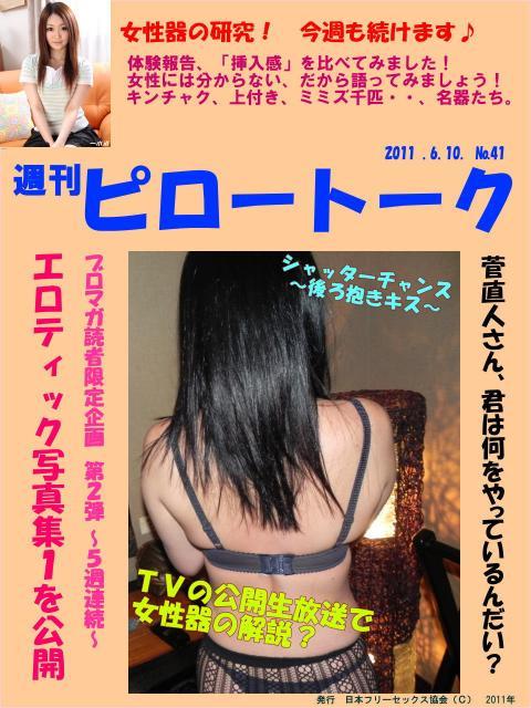 cover_PT41.jpg