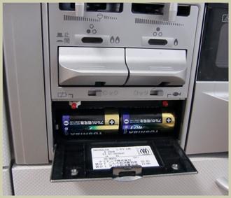guriru-denti2009-12.jpg