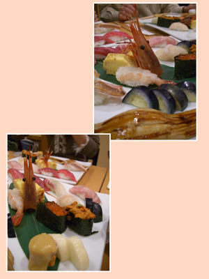 konndezi2009-11gazou1.jpg