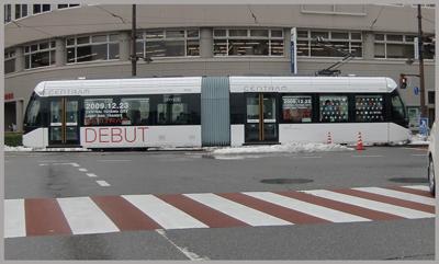 sentoramu2009-12-kaigoyu.jpg