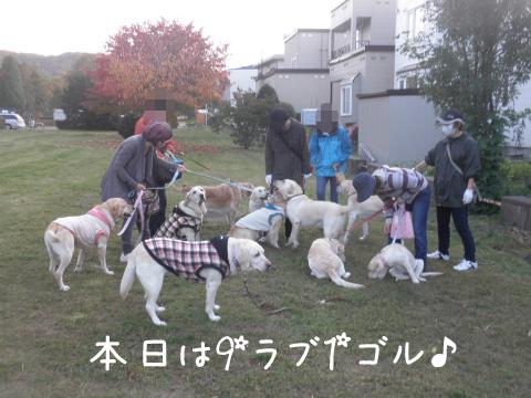 10reto_20111021220347.jpg