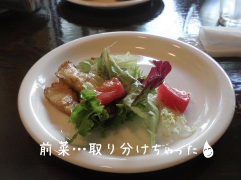 1_20111004231016.jpg