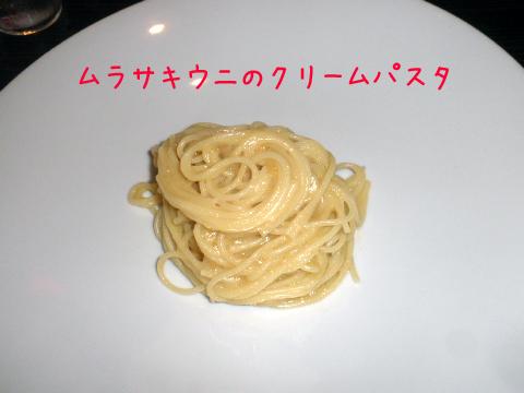 3_20110726221629.jpg