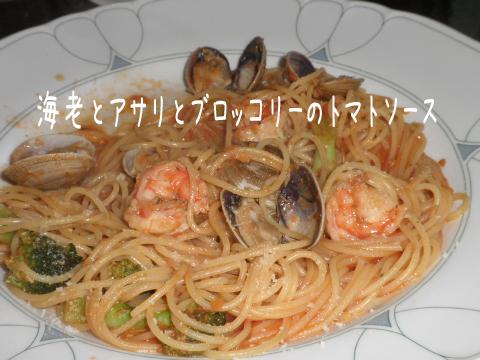 3_20111004231015.jpg