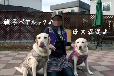 3nin_20111028224704.jpg
