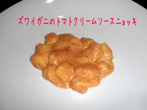 4_20110726221629.jpg