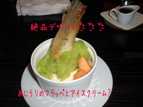 5_20110726221628.jpg