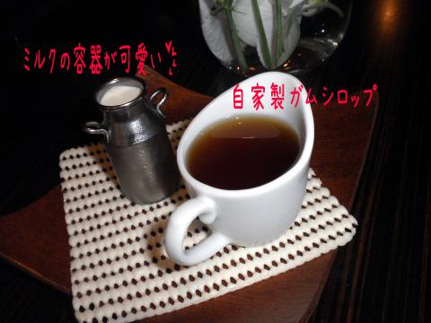 6_20110726221628.jpg