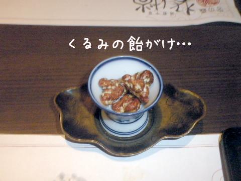 8_20110716221545.jpg