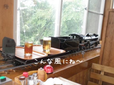 beer_20110707234651.jpg