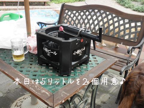 beer_20110710202830.jpg