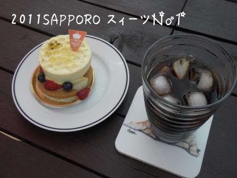 cake_20110527205313.jpg