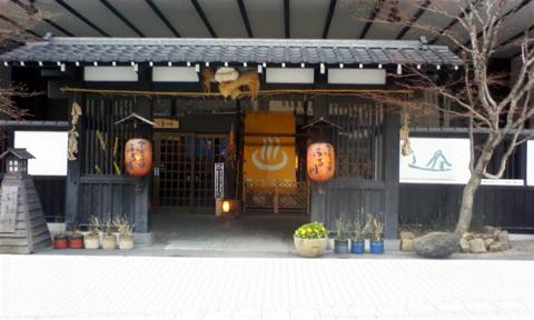 hurukawa1.jpg