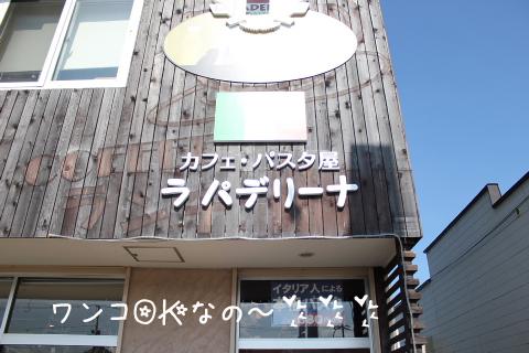 kanban_20110914234556.jpg