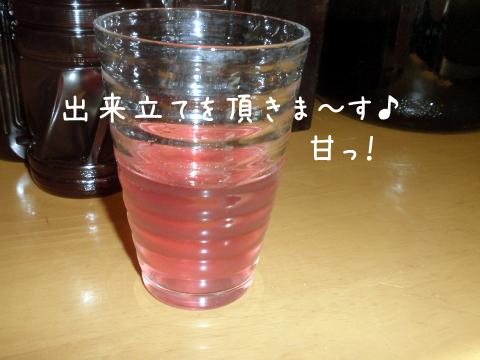 kouso2_20111021215739.jpg